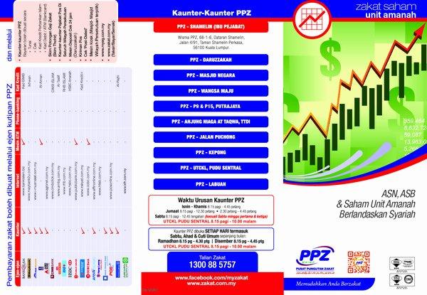 Adobe Illustrator Brochure Templates Awesome Brochure Leaflet Template Brochure Free Vector In Adobe