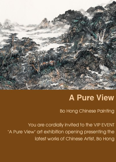 "Art Show Invitation Template Luxury the Vip Opening event & Art Exhibition Of ""a Pure View"" Bo"