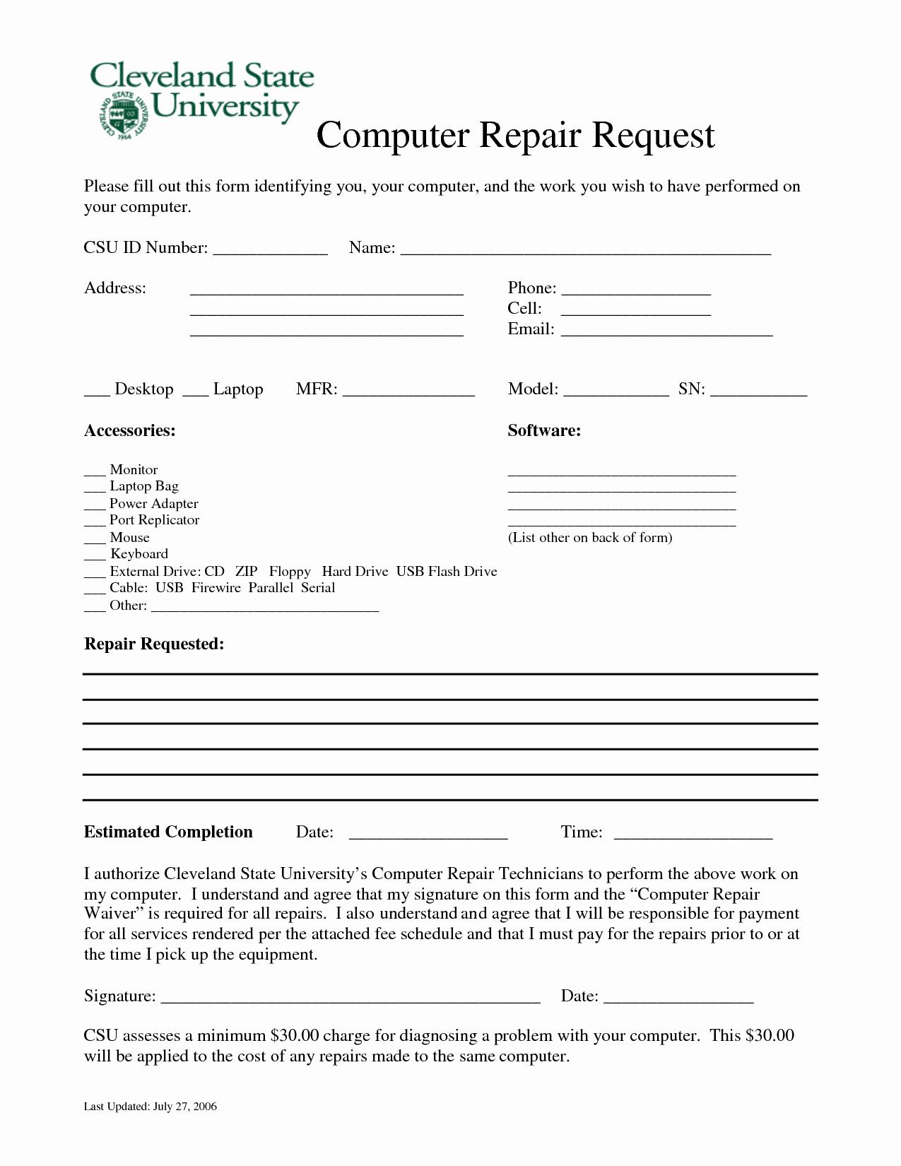 puter repair forms