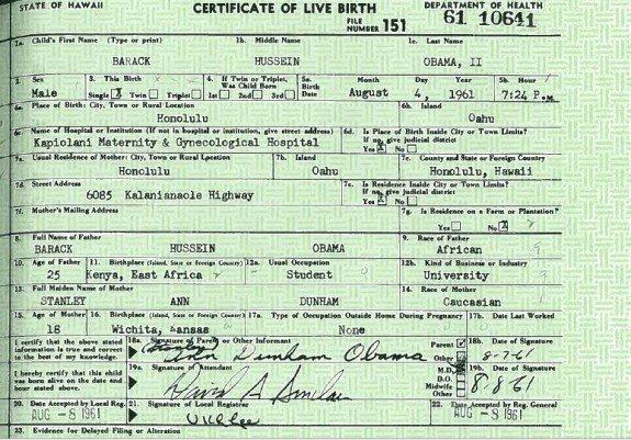 fake fake fake obamas birth certificate