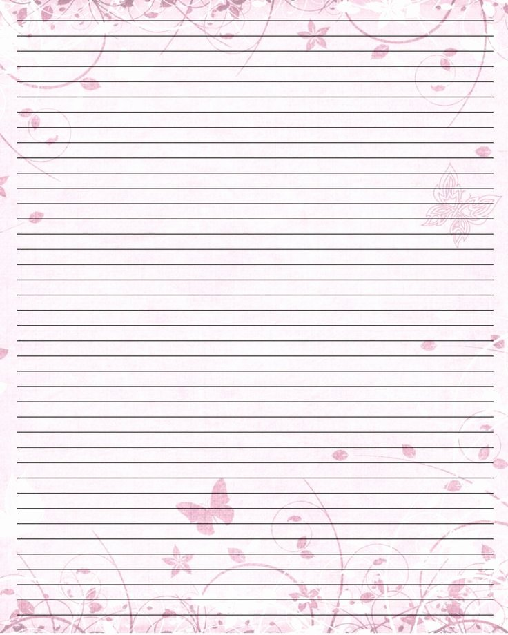 Free Printable Lined Stationary Beautiful Lined Pink butterfly Stationery Stationery