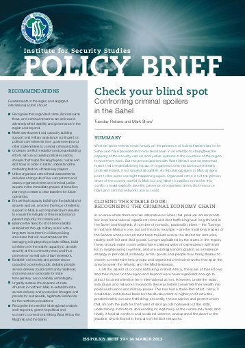 Policy Brief Template Microsoft Word Inspirational Index Of Cdn 4 2010 534