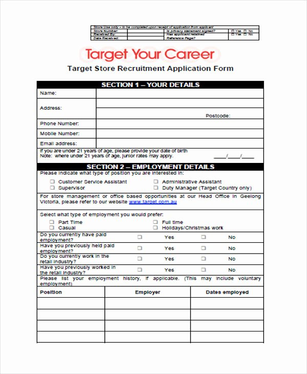 job application form templates