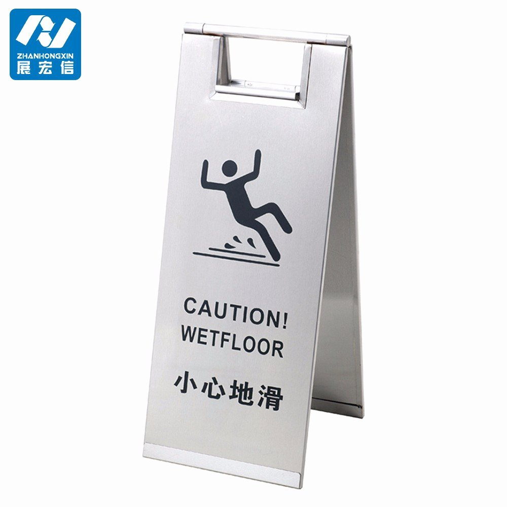 Wet Floor Signs Printable Elegant Custom Logo Print Wet Floor Caution Sign Buy Wet Floor